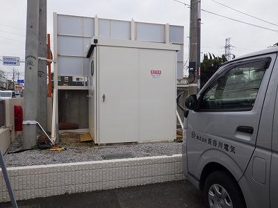 受電設備内 高圧ケーブル支持材交換作業