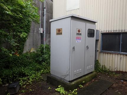 受変電設備 撤去作業(移転に伴う撤去のみ)